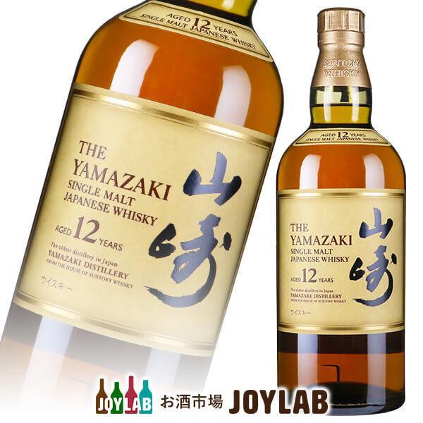 サントリー 山崎 12年 700ml 箱なし シングルモルト ウイスキー whisky|osakeichibajp