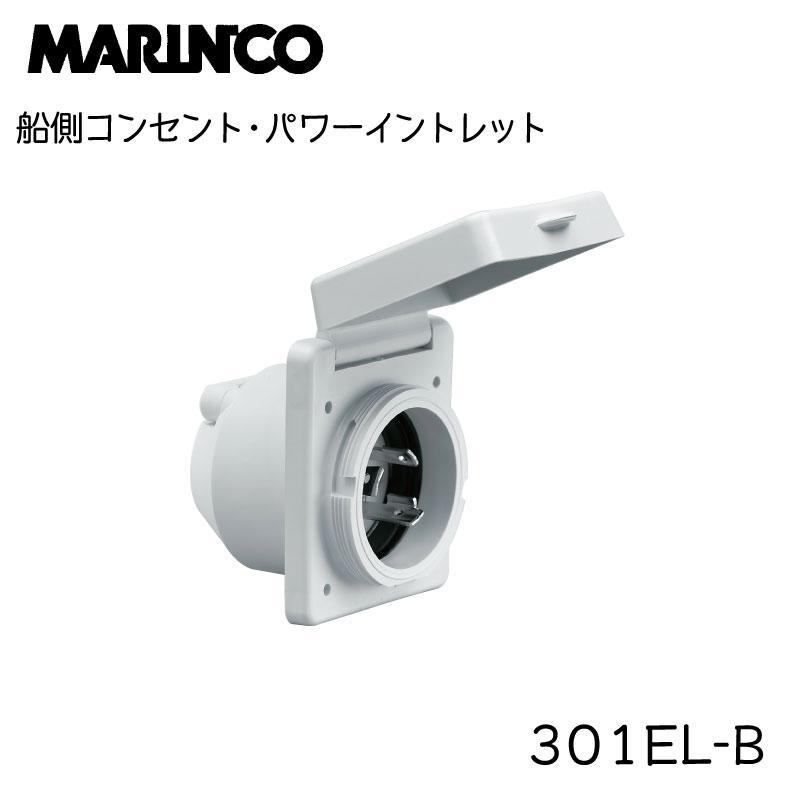 外部電源コンセント マリンコ MARINCO パワーインレット 301EL·B