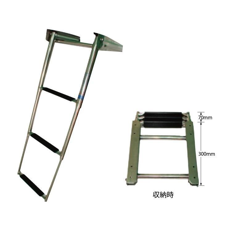 ボート ラダー 階段 梯子 はしご ラダー 3段 ボート 船 プレジャーボート たためる