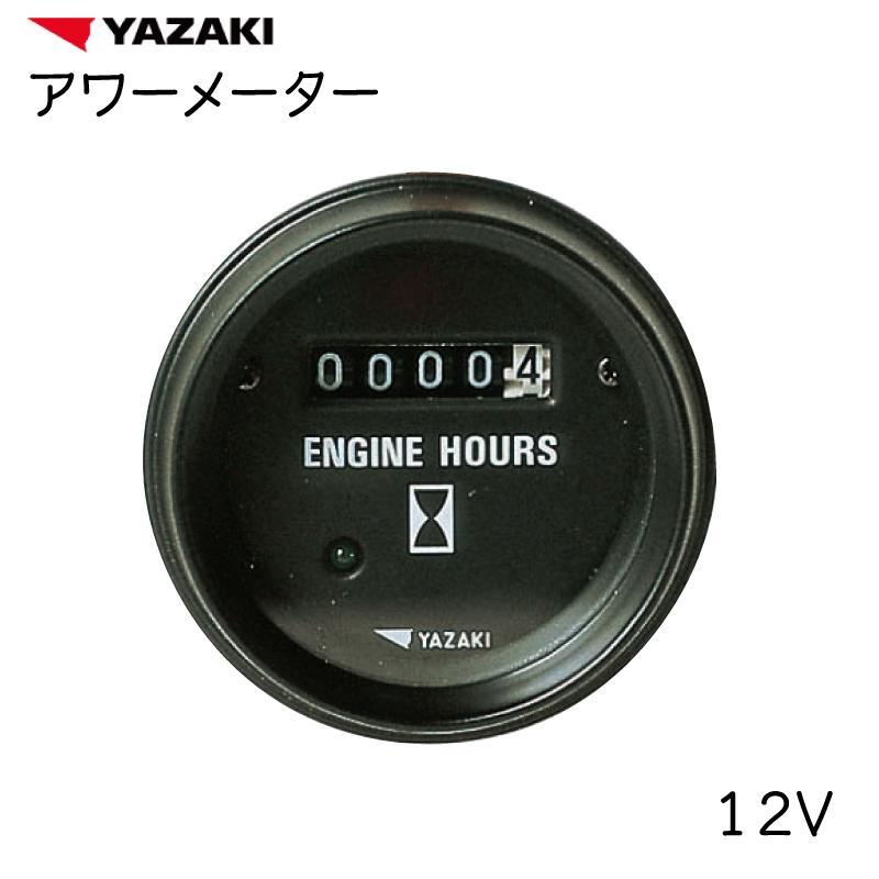 ヤザキ 時間計 アワーメーター ボート 船舶 エンジン メーター YAZAKI 68898-220