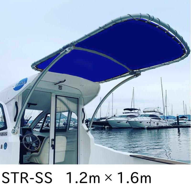 ボート 日よけ ソフトトップオーニング ◆高品質 Rステー固定タイプ 3610 リガーマリン社製 5☆好評 日除け STR-SS
