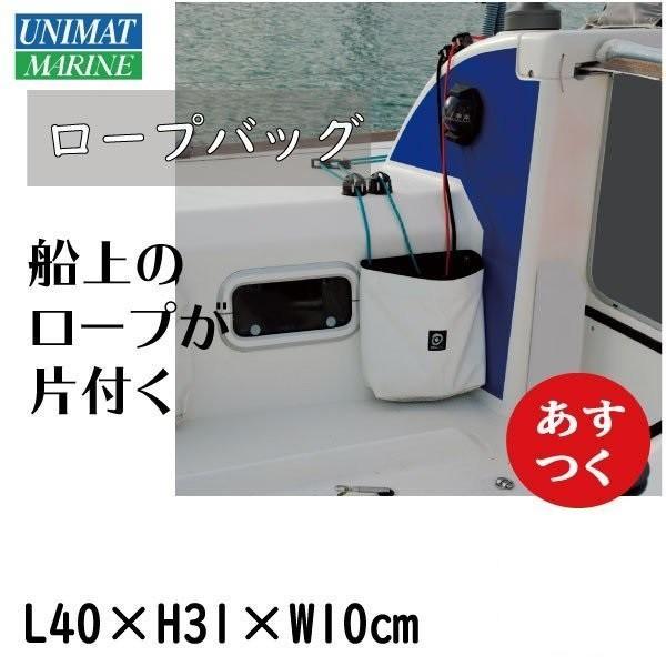 船 ボート セール特価 サービス 収納 オープンバッグ 取り外し可能 40x31x10 PVC ロープ