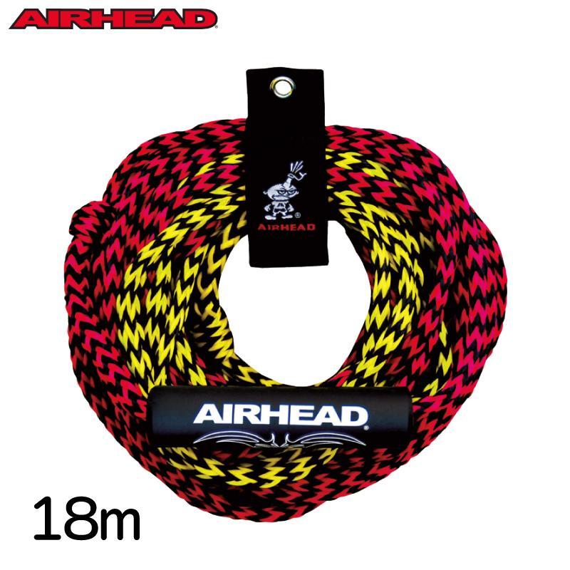 マーケティング トーイングチューブ用 トーイングロープ AirHead φ11mm 授与 〜2人用 エアヘッド