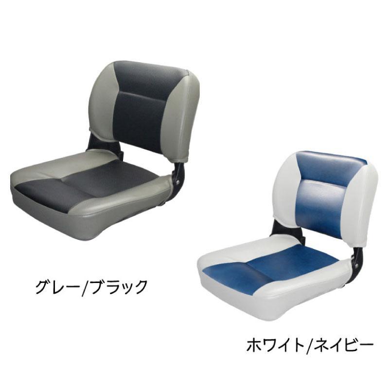 ボートシート フォールディングシート 記念日 ホワイト ネイビー お値打ち価格で BMO イス 椅子
