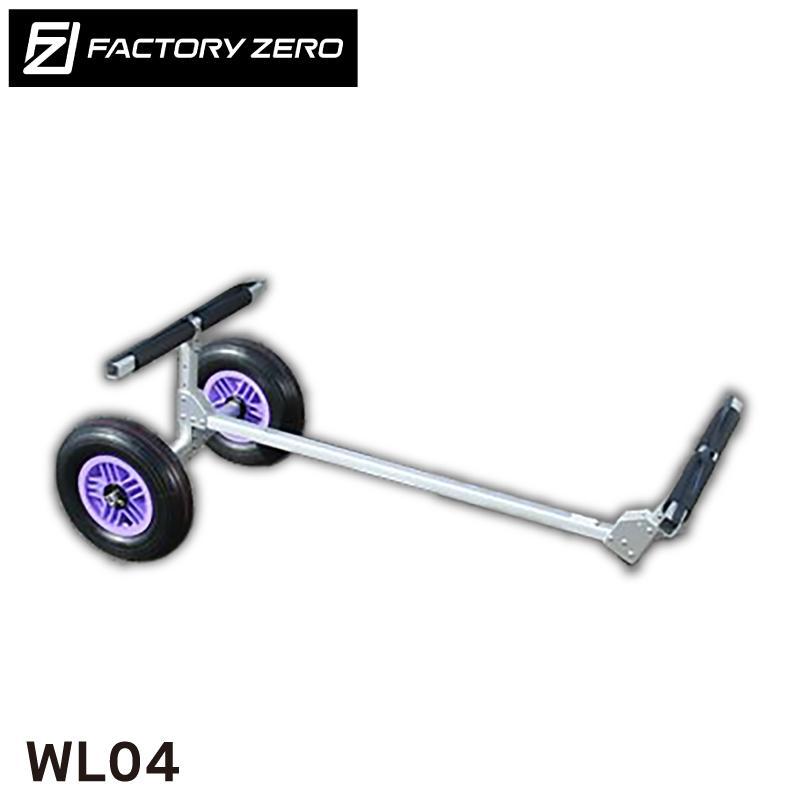 ファクトリーゼロ ウィンドランチャー WL04 Aタイヤ
