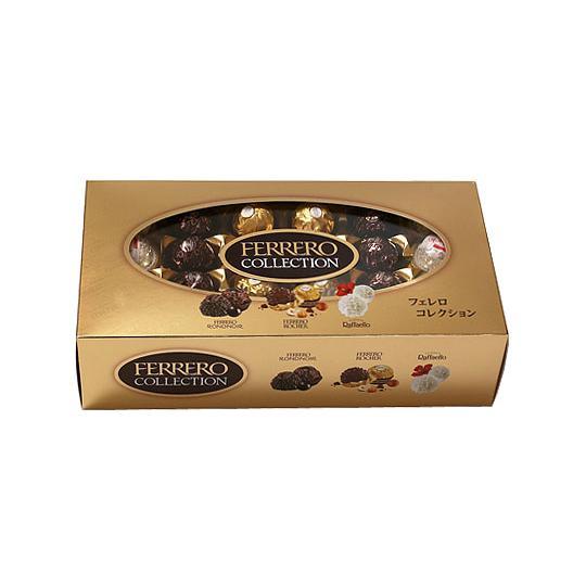 FERRERO COLLECTION 【フェレロ コレクション】 48個入り(24粒×2パックセット)3種類 チョコレート ※賞味期限2021年7月18日まで。返品・交換不可|osentaku