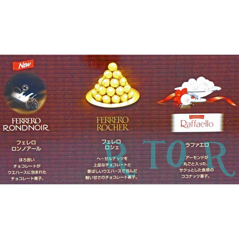FERRERO COLLECTION 【フェレロ コレクション】 48個入り(24粒×2パックセット)3種類 チョコレート ※賞味期限2021年7月18日まで。返品・交換不可|osentaku|02