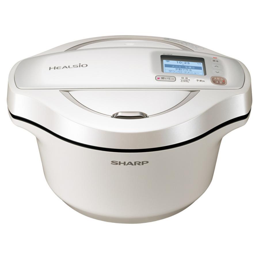 SHARP ヘルシオ ホットクック KN-HW24F-W ホワイト系 [シャープ][水なし自動調理鍋/2.4L][別途延長保証契約可能][送料無料]*他商品との同梱不可