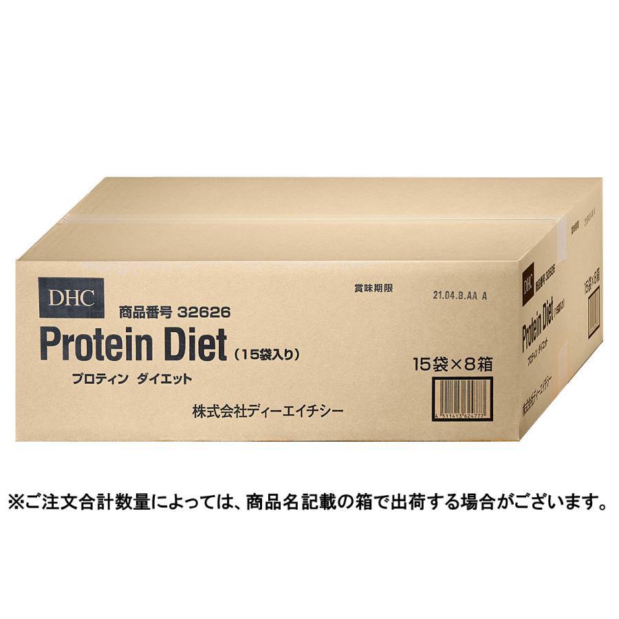 [即納]DHC プロテインダイエット ドリンクタイプ 15袋入 (5味×各3袋) [ドリンク] プロティンダイエット osharecafe 02