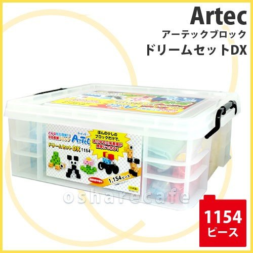 Artec アーテックブロック ドリームセットDX1154 [076534]アーテック基本セット [送料無料]※同梱不可