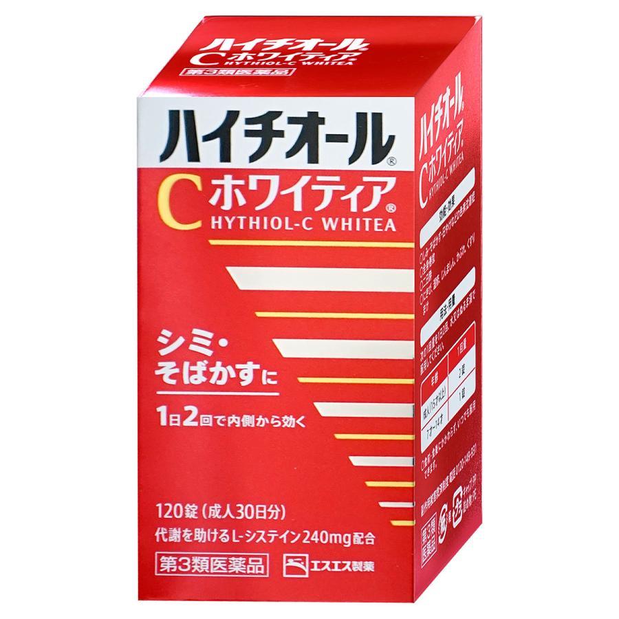 [第3類医薬品] ハイチオールCホワイティア 120錠 [エスエス製薬] osharecafe