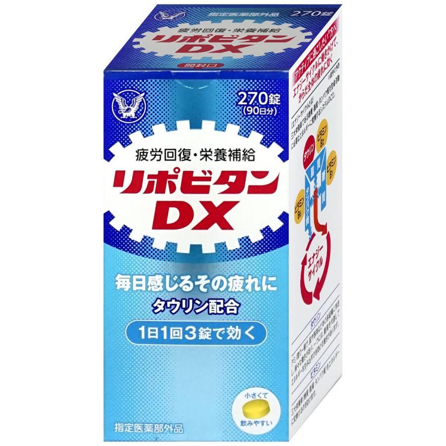 指定医薬部外品 リポビタンDX 270錠 祝日 大正製薬株式会社 売れ筋ランキング SBT