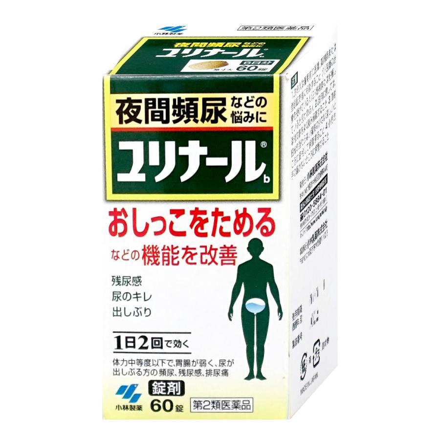 第2類医薬品 OUTLET SALE ユリナールb 60錠 SBT 小林製薬株式会社 引出物 その他医薬品
