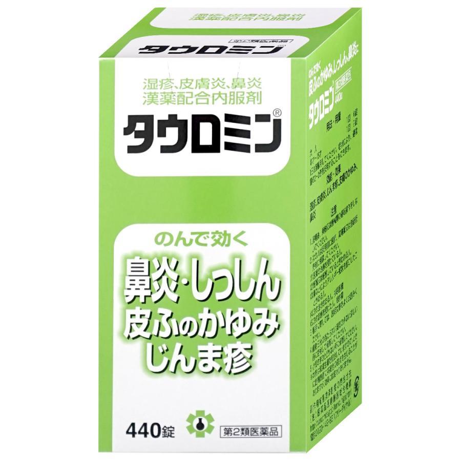 倉庫 第2類医薬品 タウロミン 440錠 送料無料 正規激安 日邦薬品工業株式会社