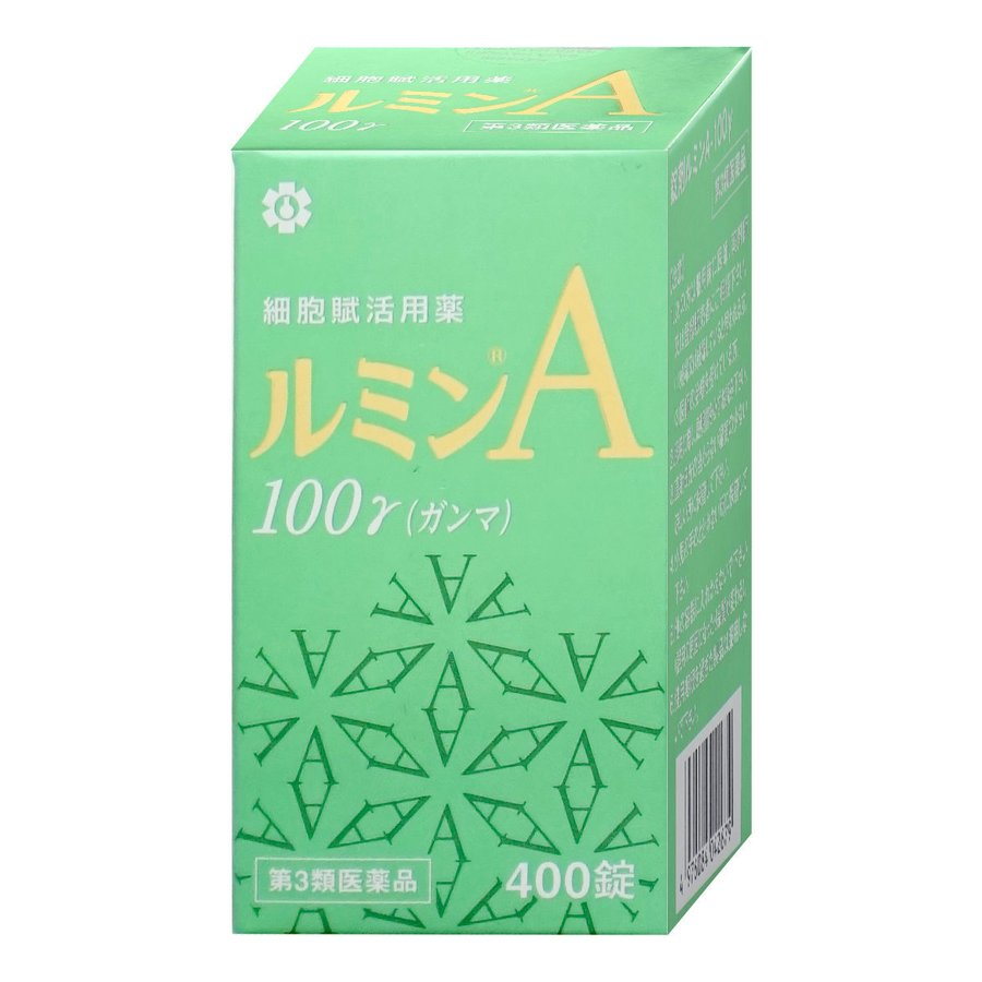 第3類医薬品 錠剤ルミンA-100γ 400錠 交換無料 日邦薬品工業株式会社 10%OFF 送料無料 その他医薬品