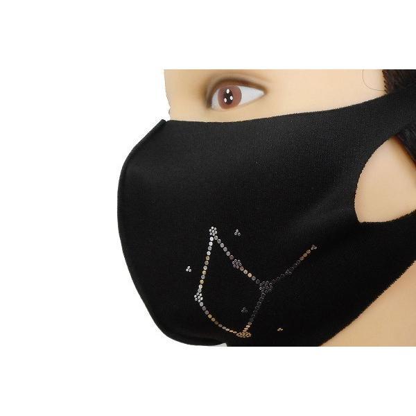 Shareki マスクアクセサリー キラキラ シルバードット 12星座 おしゃれマスク ファッションマスク 12-seiza|osharekizoku|13