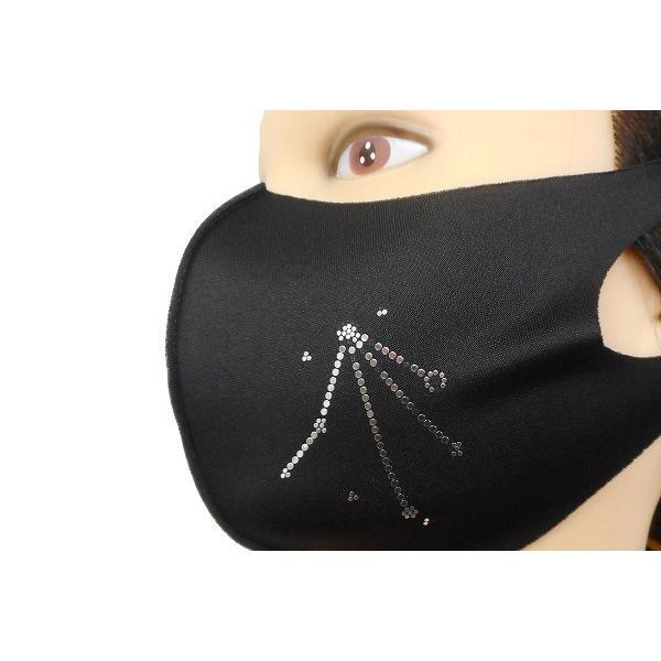 Shareki マスクアクセサリー キラキラ シルバードット 12星座 おしゃれマスク ファッションマスク 12-seiza|osharekizoku|14