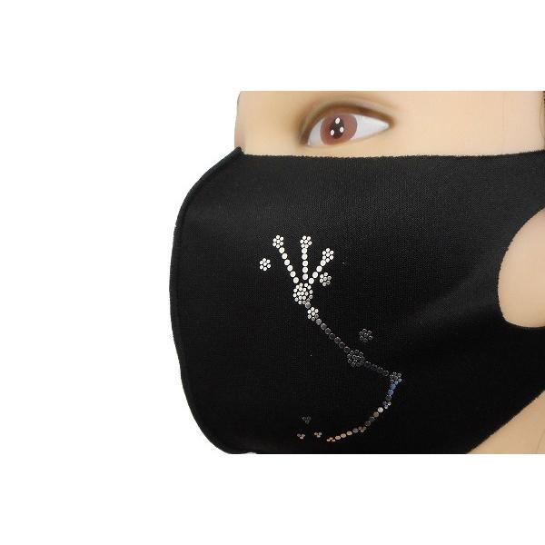 Shareki マスクアクセサリー キラキラ シルバードット 12星座 おしゃれマスク ファッションマスク 12-seiza|osharekizoku|15