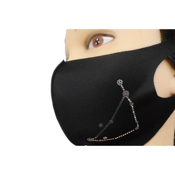 Shareki マスクアクセサリー キラキラ シルバードット 12星座 おしゃれマスク ファッションマスク 12-seiza|osharekizoku|17