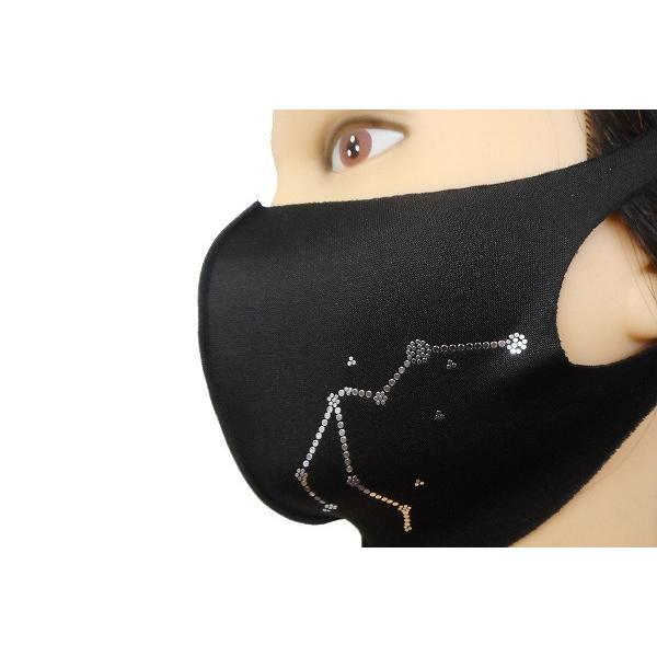 Shareki マスクアクセサリー キラキラ シルバードット 12星座 おしゃれマスク ファッションマスク 12-seiza|osharekizoku|18