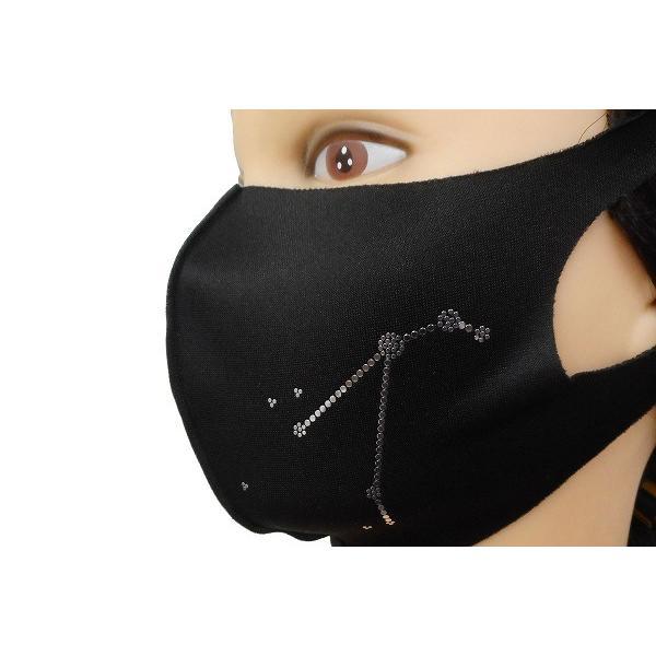 Shareki マスクアクセサリー キラキラ シルバードット 12星座 おしゃれマスク ファッションマスク 12-seiza|osharekizoku|08
