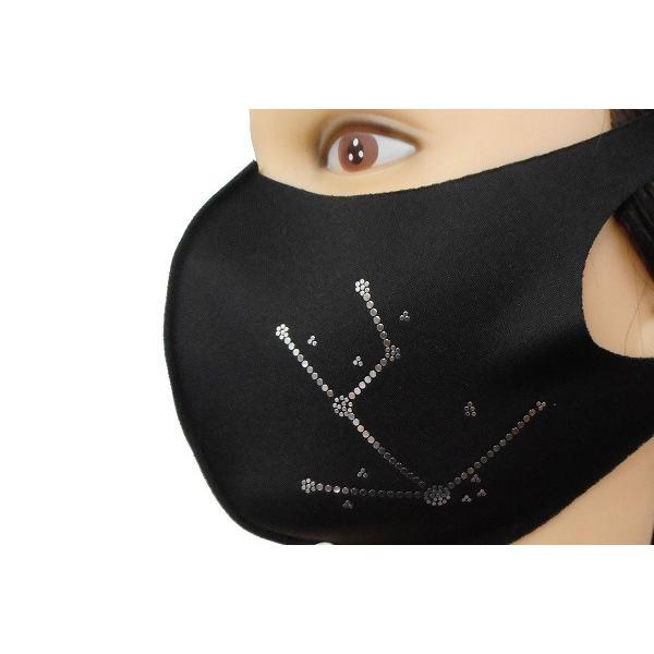Shareki マスクアクセサリー キラキラ シルバードット 12星座 おしゃれマスク ファッションマスク 12-seiza|osharekizoku|09