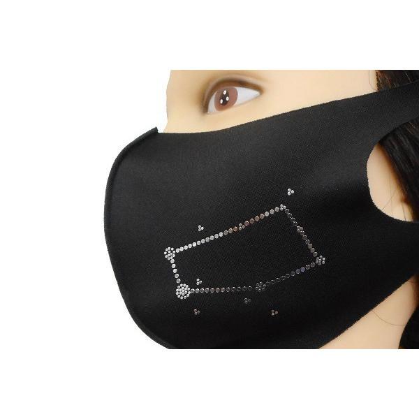 Shareki マスクアクセサリー キラキラ シルバードット 12星座 おしゃれマスク ファッションマスク 12-seiza|osharekizoku|10
