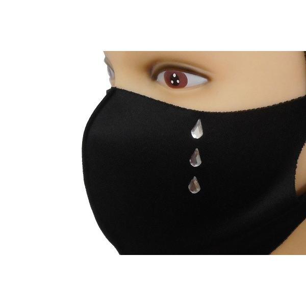 Shareki マスクアクセサリー マスクホットフィックス  キラキラ ラインストーン ホットフィックスマスク ファッションマスク 涙 ナミダ なみだ hf-namida-mask|osharekizoku
