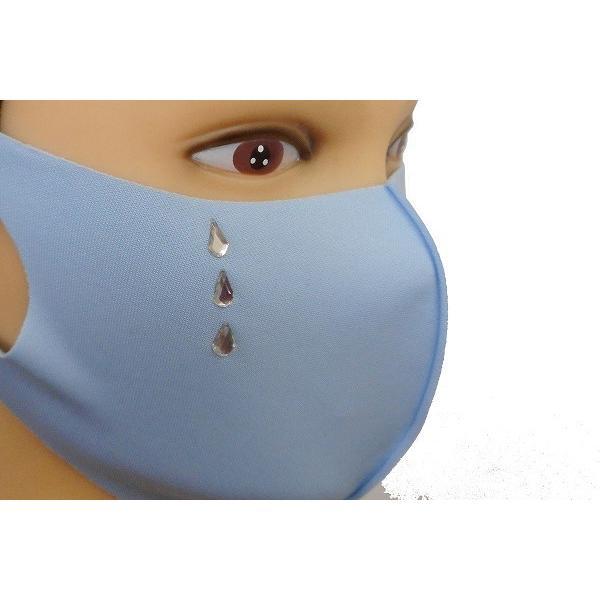 Shareki マスクアクセサリー マスクホットフィックス  キラキラ ラインストーン ホットフィックスマスク ファッションマスク 涙 ナミダ なみだ hf-namida-mask|osharekizoku|04
