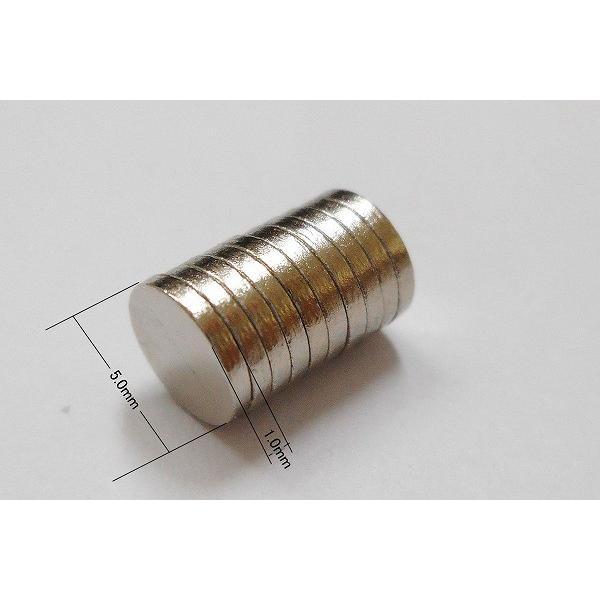 Shareki ネオジウム 磁石 超強力 マグネット アクセサリー 小型 薄型 5mm×1mm 丸型 10個|osharekizoku