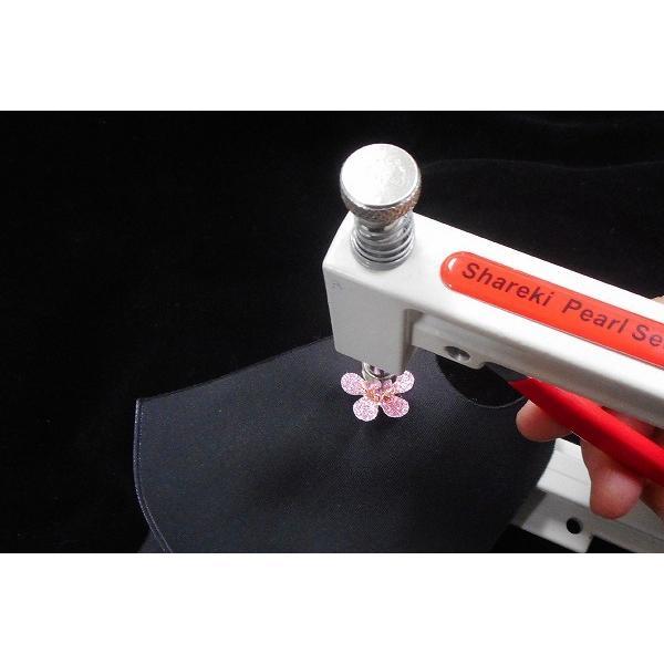 Shareki Pearl Setting Machine パールセッティングマシーン パールマシーン 専用 アクセサリーパーツ グリッター キラキラ 花 片 素材 p-so-w osharekizoku 16