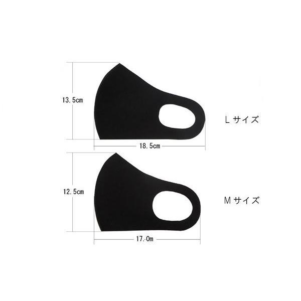 布マスク 1枚 5カラー 2サイズ 立体加工 繰り返して 洗える 個包装 Mサイズ Lサイズ Shareki u-mask-1|osharekizoku|06