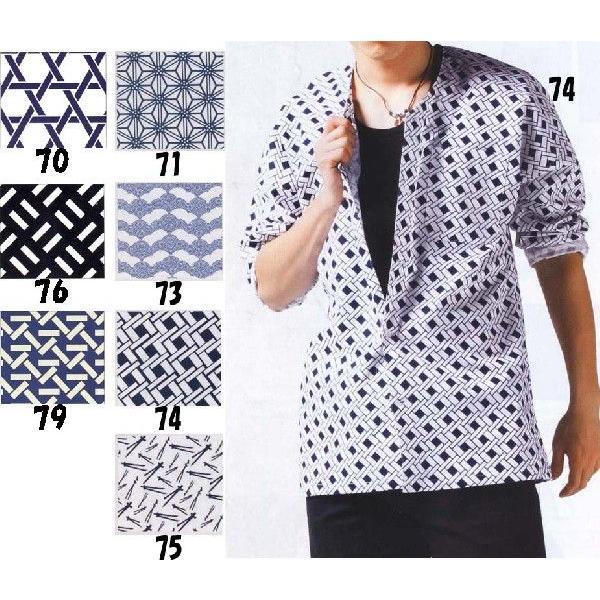 綿鯉口シャツ 販売期間 限定のお得なタイムセール 半額 ダボシャツ EL M〜3L