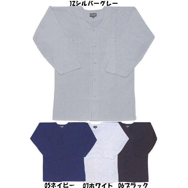 鯉口シャツ 代引き不可 綿素材 M〜3L EL 激安 ダボシャツ