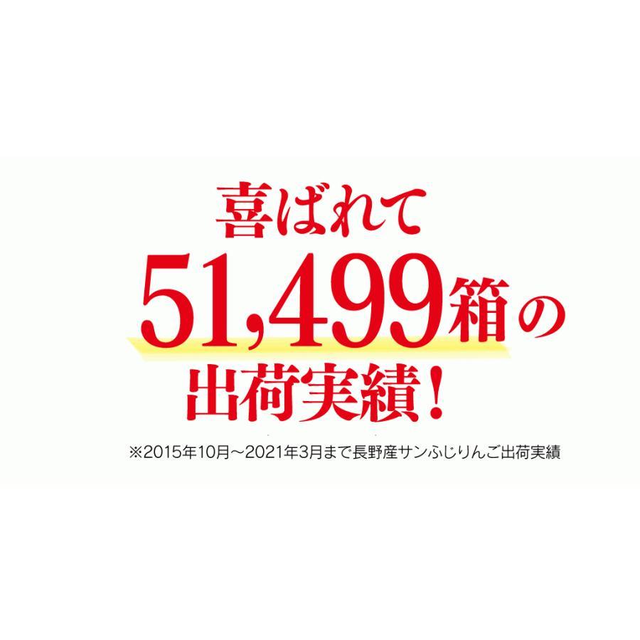 【初回限定】<12月上旬より出荷>長野 蜜入りサンふじりんご 送料無料 2kg 大小混合(5玉から9玉前後)果物 大嶌屋(おおしまや)|oshimaya-1991|10