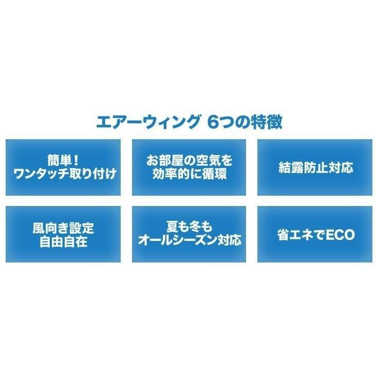 エアーウィング・ブライト 風よけ エアコン Kaze-Yoke(かぜよけ)|osoujinoyakata|05