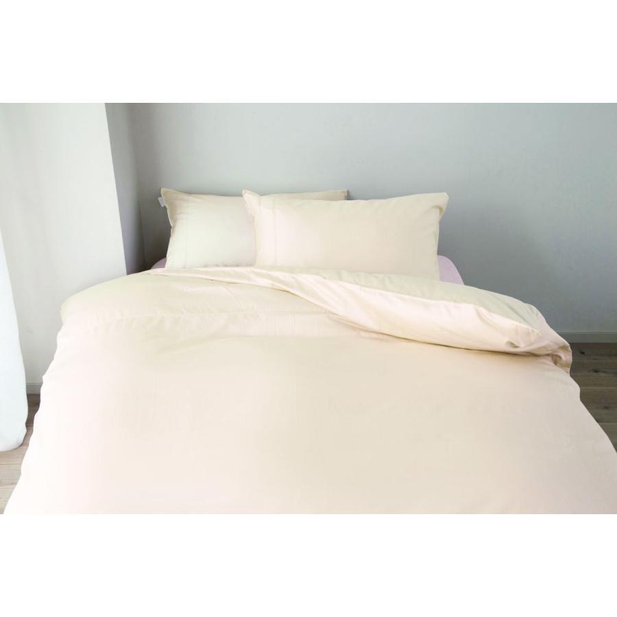 ロマンス小杉 敷きふとんカバーDL ダブルロング 145x215cm RCS 高品質 高品質 上品 光沢 高級感 なめらか しなやか シンプル 人気