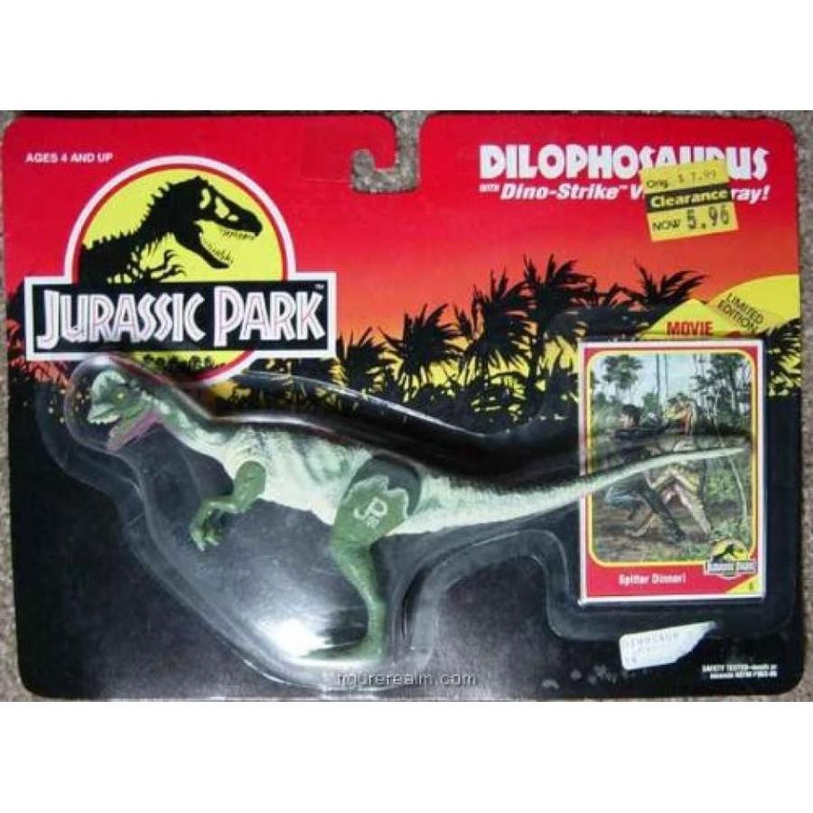 ジュラシックワールド おもちゃ フィギュア 恐竜 Jurassic Park - Dilophosaurus 輸入品