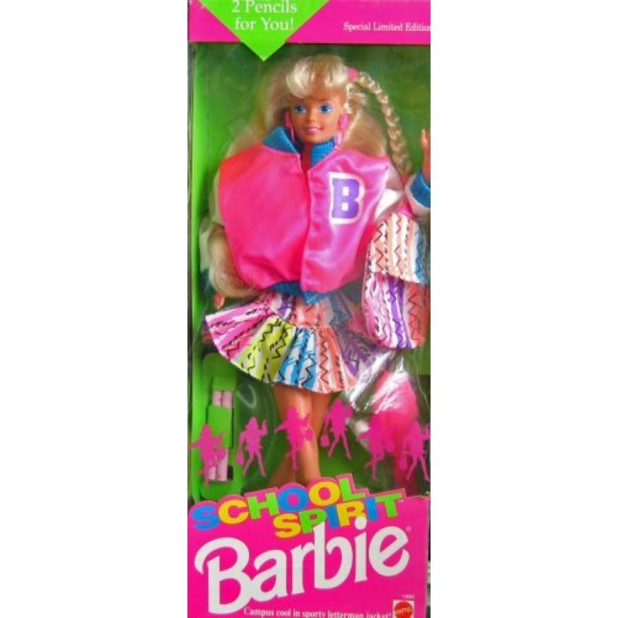 バービー人形 着せ替え おもちゃ School Spirit BARBIE Doll Special Limited Edition (1993) 輸入品
