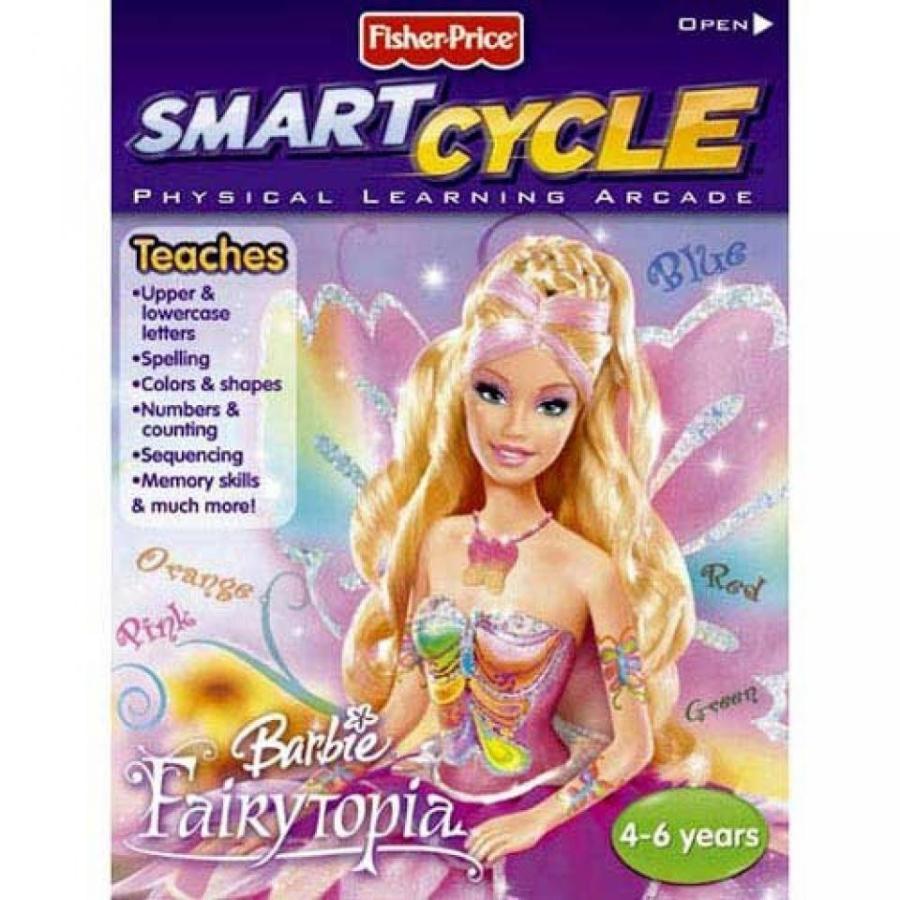 バービー人形 おもちゃ 着せ替え Smart Cycle Barbie Software 輸入品