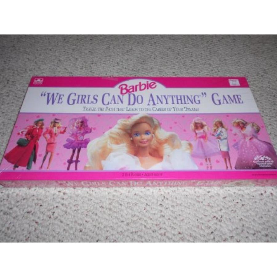 バービー人形 おもちゃ 着せ替え 1991 We Girls Can Do Anything Barbie Doll Game 輸入品