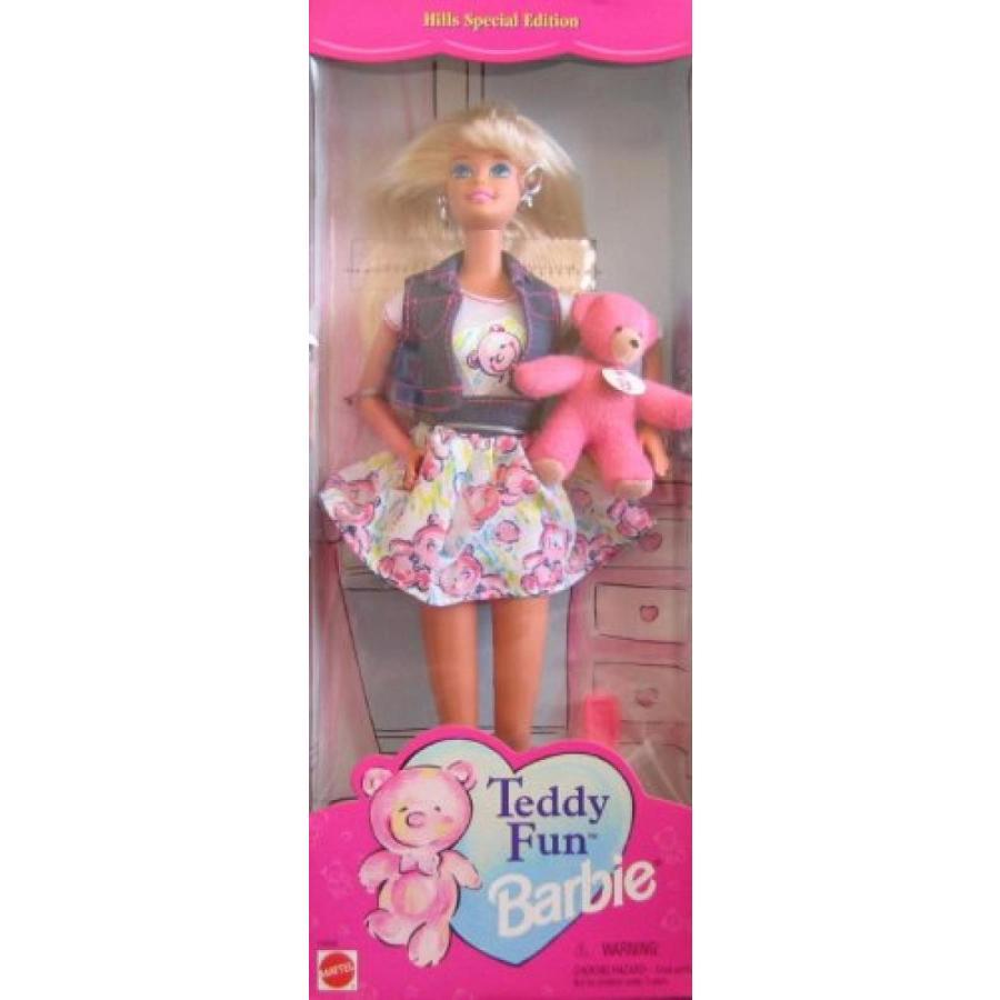 バービー人形 着せ替え おもちゃ Barbie - Teddy Fun Barbie Doll - Hills Special Edition - 1996 Mattel 輸入品
