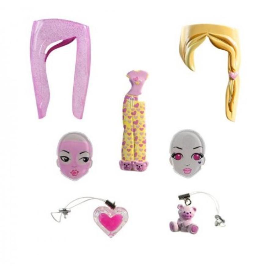 バービー人形 着せ替え おもちゃ Barbie Girls PJ Party Pack 輸入品