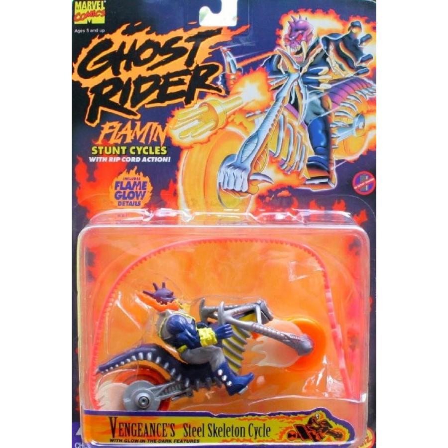 アベンジャーズ おもちゃ フィギュア Ghost Rider VENGEANCE'S Steel Skeleton Cycle 輸入品