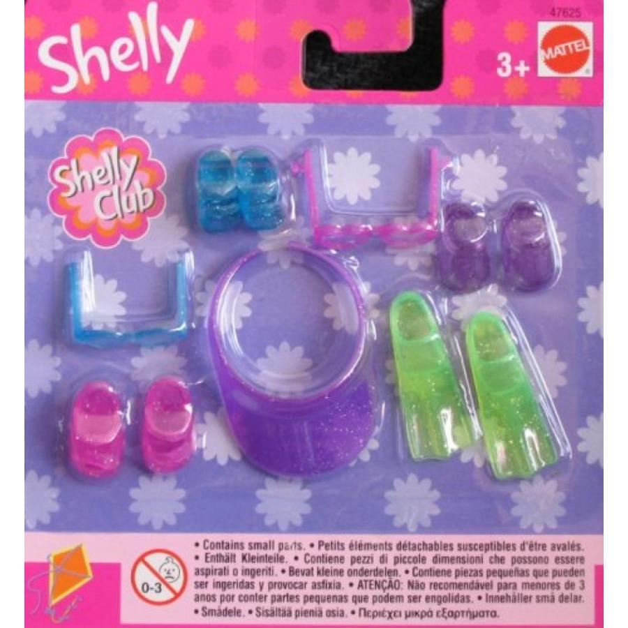 バービー人形 着せ替え おもちゃ Barbie SHELLY (KELLY) Sparkling Accessories Pack - Beach (2002) 輸入品