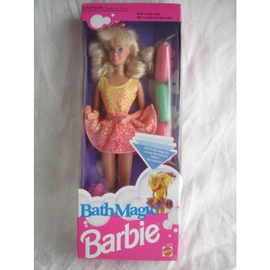 バービー人形 おもちゃ 着せ替え Bath Magic Barbie Doll 1991 Mattel 輸入品