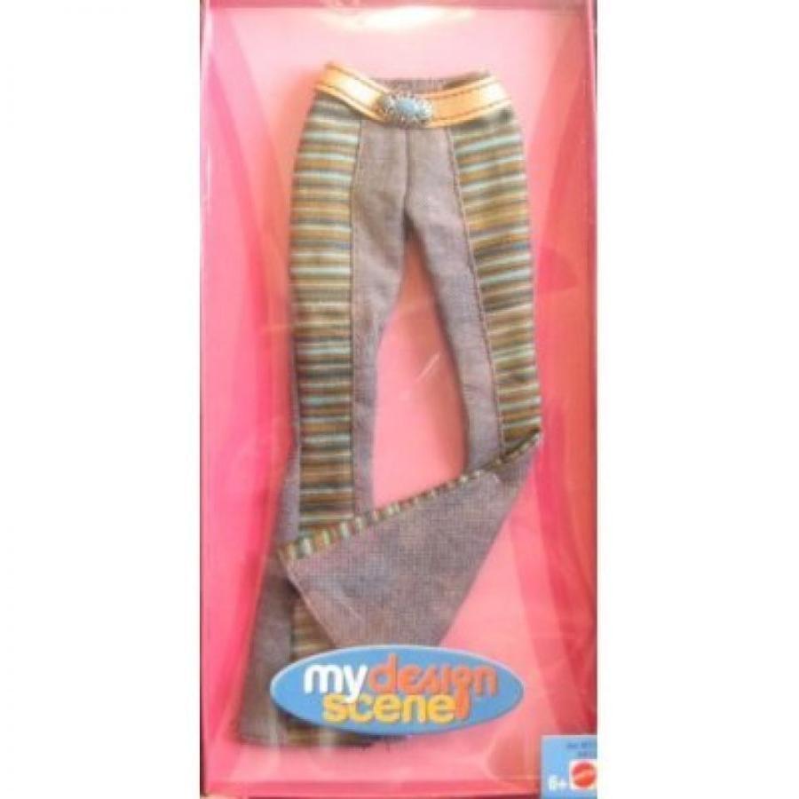 バービー人形 着せ替え おもちゃ Barbie - My Design Scene Fashion - Bell Bottom Jeans (2004) 輸入品