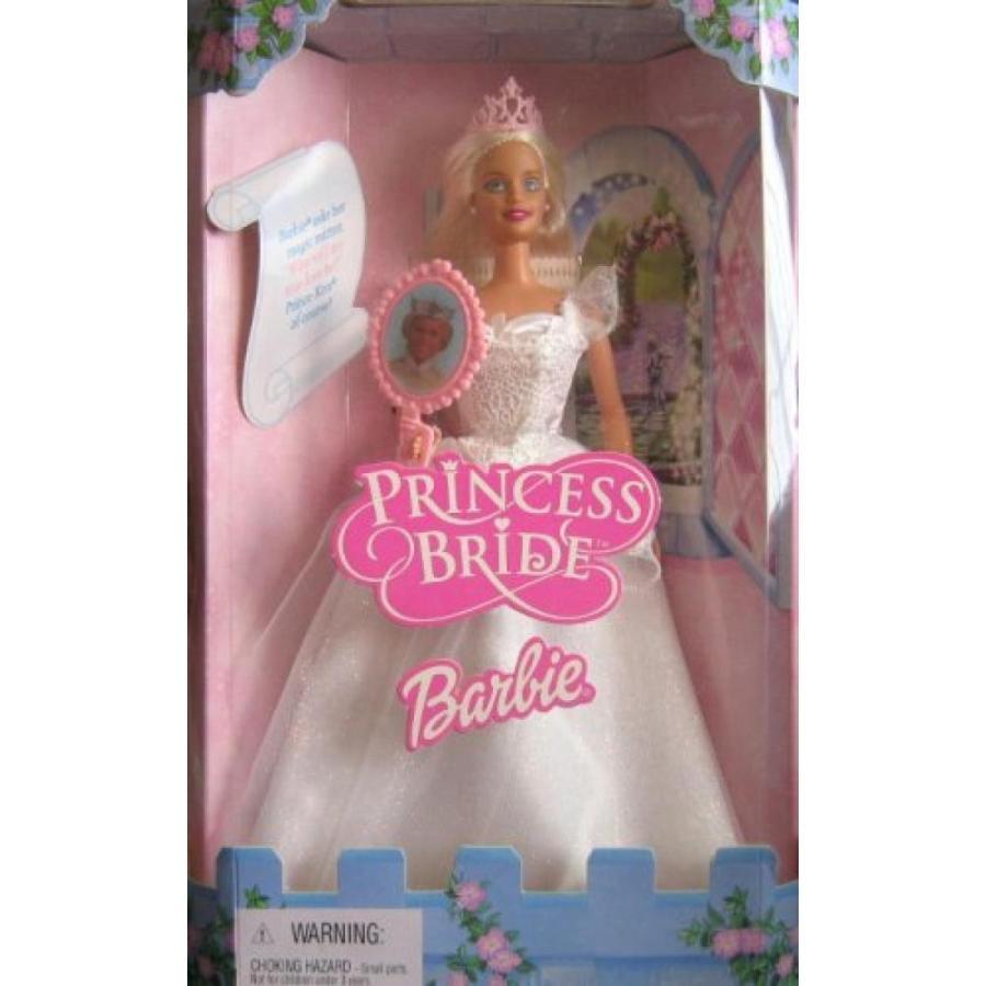 バービー人形 おもちゃ 着せ替え Barbie Princess Bride Doll (2001) 輸入品