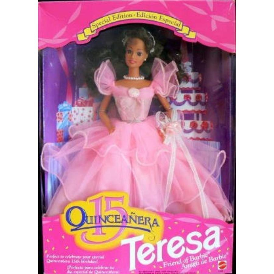 バービー人形 おもちゃ 着せ替え BARBIE - Teresa - Quinceanera 15 - Special Edition 輸入品