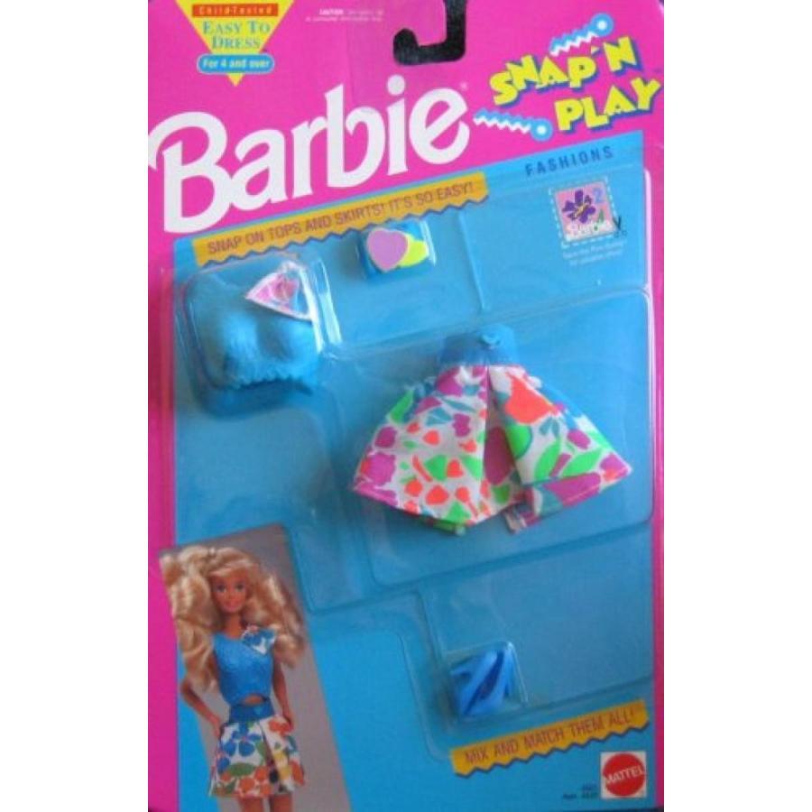 バービー人形 着せ替え おもちゃ Barbie Snap 'N Play Fashions (1991) 輸入品